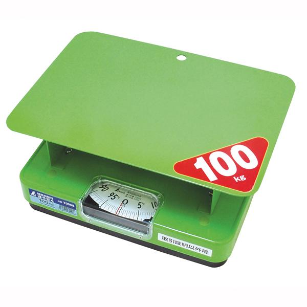 『 業務用秤 アナログ 』易自動秤 ほうさく70008 100kg