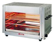 『 焼き物器 グリラー 』アサヒサンレッド ガス赤外線グリラー 上火式シングルタイプ AS-1031 13A【 メーカー直送/代金引換決済不可 】