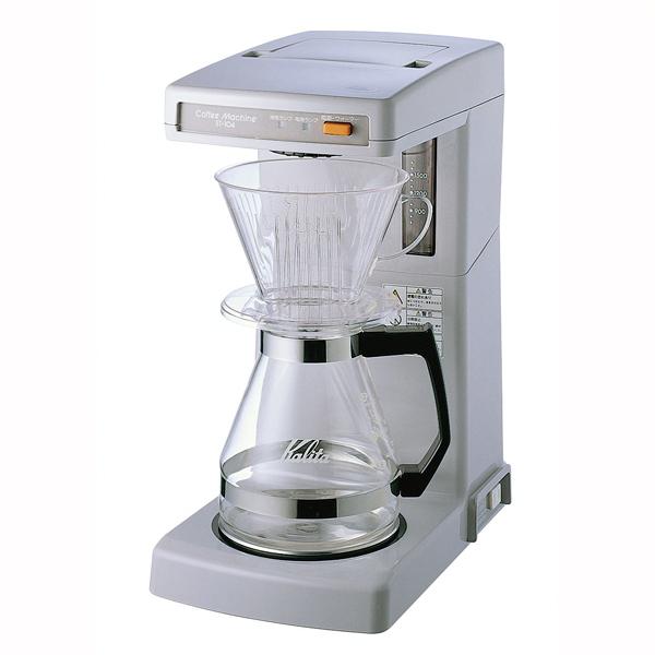 『 コーヒーマシン 』業務用 コーヒーメーカー ET-104