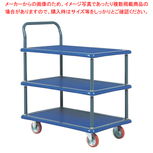 アイケーキャリー No.105 【 業務用 【 運搬台車 】