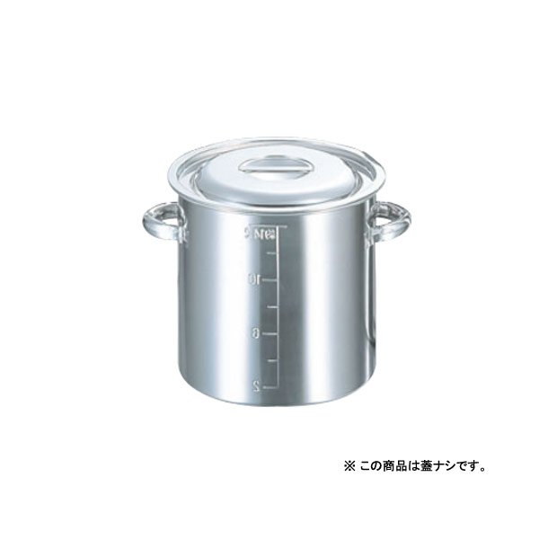 【まとめ買い10個セット品】【業務用】AG 18-8目盛付寸胴鍋 27cm