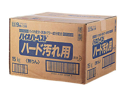 花王 衣料用洗剤バイオハーベスト ハード汚れ用 15kg 【 業務用 【 洗浄剤 】