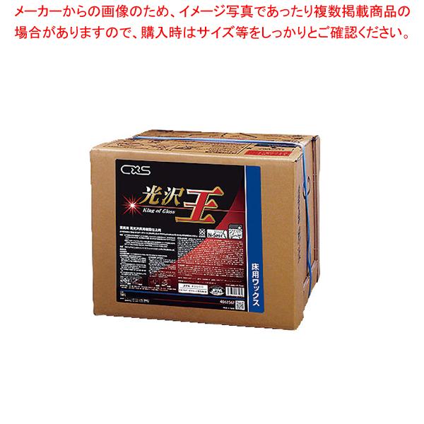 ジョンソン ワックス 光沢王 18L 【 業務用【 フロアー 床ワックス 】 【ECJ】