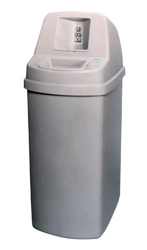 『 ゴミ箱 』ダストボックス 屋外缶・ビン回収容器セレクト 145l【 メーカー直送/後払い決済不可 】