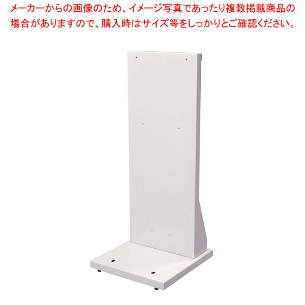【 エアータオル用スタンドKDS-W[卓上] 】 【 業務用 【 器具 道具 小物 作業 調理 料理 】