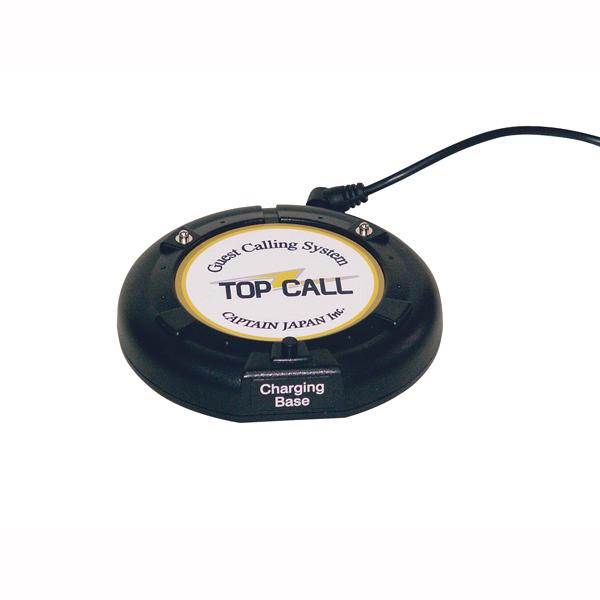 『 コードレスチャイム 』TOP CALL フラッシュコースター充電器【 メーカー直送/代金引換決済不可 】