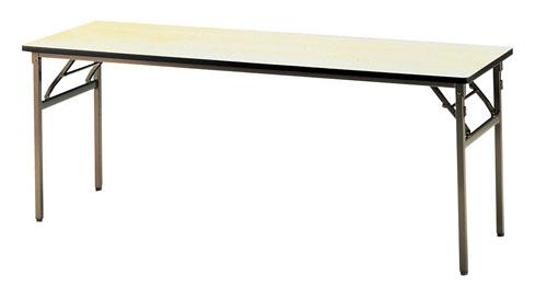 KB型 角テーブル KB1875 【 メーカー直送/代金引換決済不可 】 【 業務用 【 家具 角テーブル 】