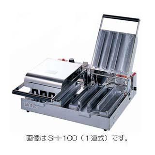 デニッシュサンドメーカー SH-200[2連式] 【 メーカー直送/代金引換決済不可 】 【 業務用 【 デニッシュサンド器 】
