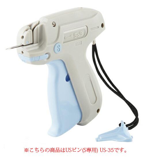 【まとめ買い10個セット品】 バノック 値札ラベル取付器 USピン(S専用) US-35 【ECJ】
