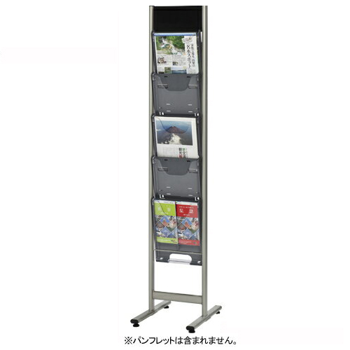 【まとめ買い10個セット品】 パンフレットスタンド DPシリーズ 5段タイプ DP-C105 グレー 【ECJ】