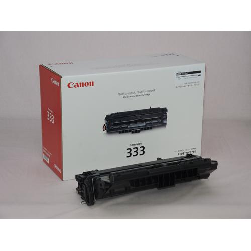 【まとめ買い10個セット品】 モノクロレーザートナー トナーカートリッジ533タイプ輸入品 ブラック 【ECJ】