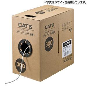 【まとめ買い10個セット品】 LANケーブル カテゴリ6 KB-C6L-CB300BL 【ECJ】