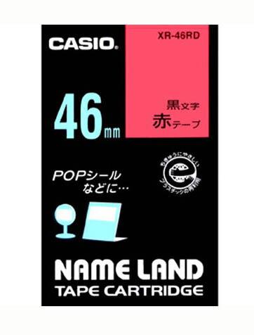【まとめ買い10個セット品】 ネームランド用テープカートリッジ スタンダードテープ 8m/6m XR-46RD 赤 黒文字 【ECJ】