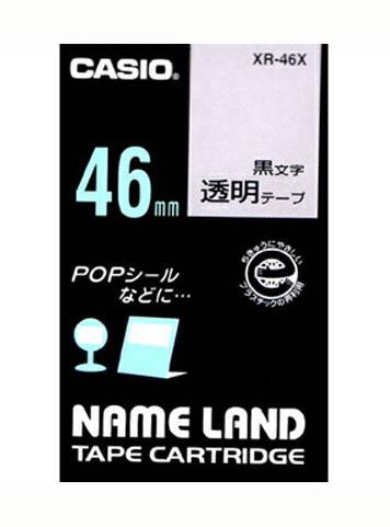 【まとめ買い10個セット品】 ネームランド用テープカートリッジ スタンダードテープ 8m/6m XR-46X 透明 黒文字 【ECJ】