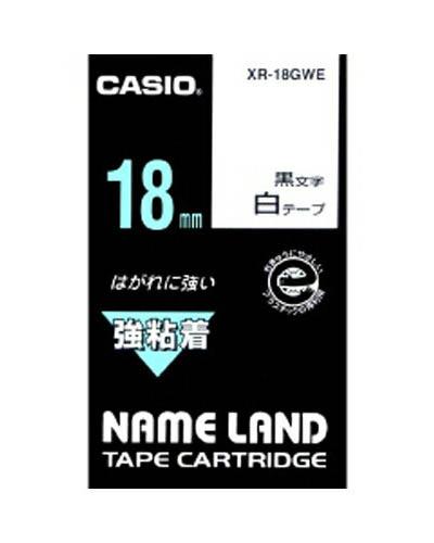 【まとめ買い10個セット品】ネームランド用テープカートリッジ 強粘着テープ 5.5m XR-18GWE 白 黒文字 1巻5.5m カシオ【 オフィス機器 ラベルライター ネームランドテープ 】【ECJ】