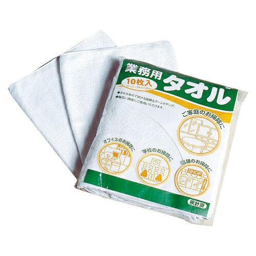 【まとめ買い10個セット品】業務用タオル CE-480-010-8 ホワイト 10枚 テラモト【 生活用品 家電 トイレ用品 消臭剤 タオル 】【ECJ】