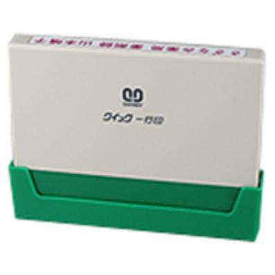 【まとめ買い10個セット品】 クイック一行印 顔料系インク QA4H5-70A 【ECJ】