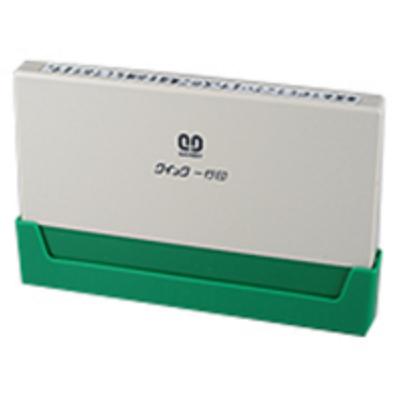 【まとめ買い10個セット品】 クイック一行印 顔料系インク QA4H5-80A 【ECJ】