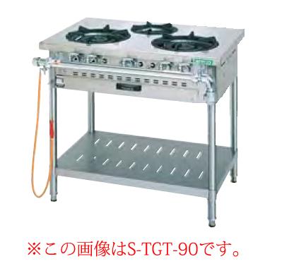 【業務用】タニコー ガステーブル[スタンダードシリーズ] J-TGT-150AH 【 メーカー直送/後払い決済不可 】 【 送料無料 】