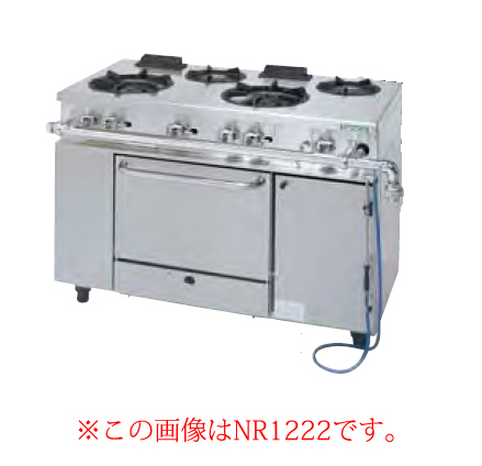 【業務用】タニコー ガスレンジ[アルファーシリーズ] NR1860BW 【 メーカー直送/後払い決済不可 】