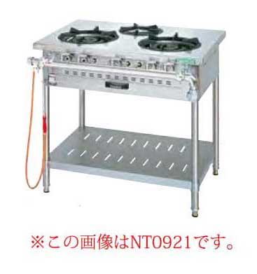 【業務用】タニコー ガステーブル[アルファーシリーズ] NT0920 【 メーカー直送/後払い決済不可 】