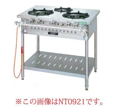 【業務用】タニコー ガステーブル[アルファーシリーズ] NT1230A 【 メーカー直送/後払い決済不可 】