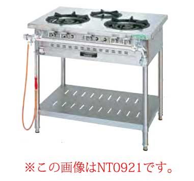 【業務用】タニコー ガステーブル[アルファーシリーズ] NT1530A 【 メーカー直送/後払い決済不可 】