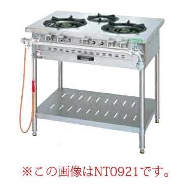 【業務用】タニコー ガステーブル[アルファーシリーズ] NT1830 【 メーカー直送/後払い決済不可 】