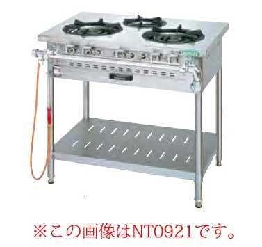 【業務用】タニコー ガステーブル[アルファーシリーズ] NT1832 【 メーカー直送/後払い決済不可 】