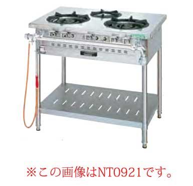 【業務用】タニコー ガステーブル[アルファーシリーズ] NT1840 【 メーカー直送/後払い決済不可 】