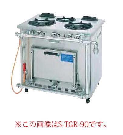 【業務用】タニコー ガスレンジ[スタンダードシリーズ] S-TGR-150A 【 メーカー直送/後払い決済不可 】