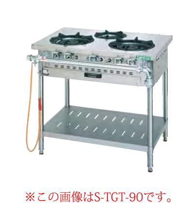 【業務用】 タニコー ガステーブル[スタンダードシリーズ] S-TGT-150 都市ガス【 メーカー直送/後払い決済不可 】【ECJ】