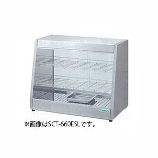 【業務用】タニコー 電気ホットショーケース 卓上タイプ[両面使い]SCT-660EW 【 メーカー直送/後払い決済不可 】
