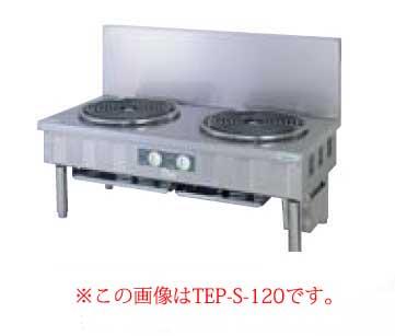 【業務用】【 送料無料 】 タニコー 電気ローレンジ TEP-S-100 【 メーカー直送/後払い決済不可 】 【 送料無料 】