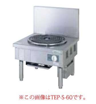 新作 人気 tan-TEP-S-60A 電気レンジ 販売 通販 OUTLET SALE 業務用 TEP-S-60A タニコー メーカー直送 後払い決済不可 電気ローレンジ