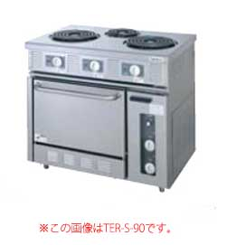 【業務用】タニコー 電気レンジ TER-S-120 【 メーカー直送/後払い決済不可 】 【 送料無料 】