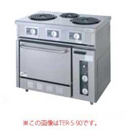 【業務用】タニコー 電気レンジ TER-S-150 【 メーカー直送/後払い決済不可 】