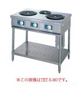 【業務用】タニコー 電気テーブルレンジ TET-S-120A 【 メーカー直送/後払い決済不可 】