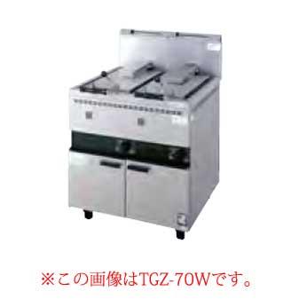【業務用】【 送料無料 】 タニコー ガス餃子グリラー TGZ-70W[TB] 【 メーカー直送/後払い決済不可 】 【 送料無料 】