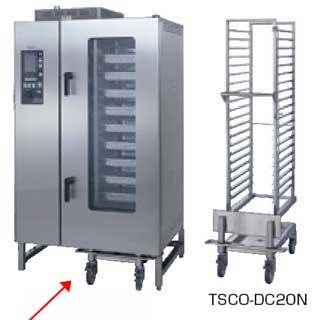 【業務用】 タニコー 電気式スチームコンベンションオーブン TSCO-20EDN 【 メーカー直送/後払い決済不可 】