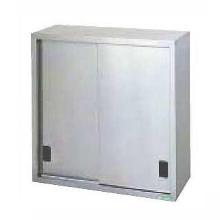 【業務用】タニコー tanico 吊戸棚 TX-HCB-90H 【 メーカー直送/後払い決済不可 】