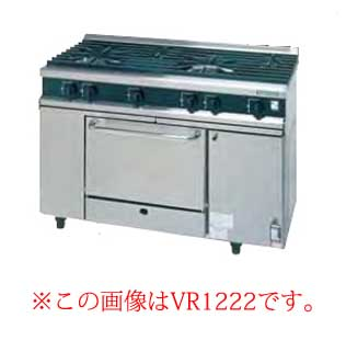 【業務用】タニコー ガスレンジ[Vシリーズ] VR1222AR 【 メーカー直送/後払い決済不可 】 【 送料無料 】