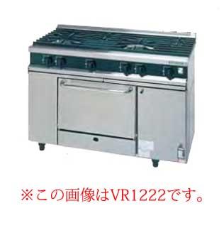 【業務用】タニコー ガスレンジ[Vシリーズ] VR1843A 【 メーカー直送/後払い決済不可 】