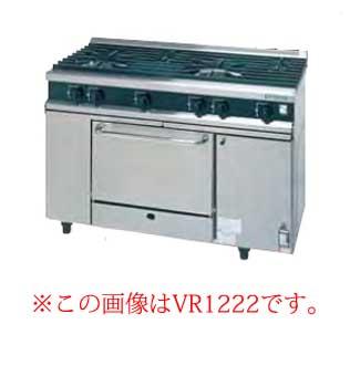 【業務用】 タニコー ガスレンジ[Vシリーズ] VR1843AR2 都市ガス【 メーカー直送/後払い決済不可 】【ECJ】