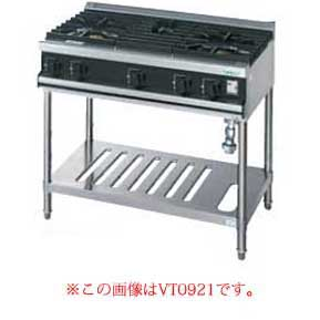 【業務用】タニコー ガステ-ブル[Vシリーズ] VT1222R 【 メーカー直送/後払い決済不可 】