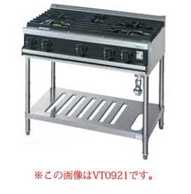 【業務用】 タニコー ガステ-ブル[Vシリーズ] VT1532 都市ガス【 メーカー直送/後払い決済不可 】【ECJ】