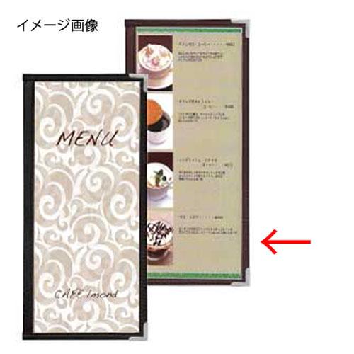 【まとめ買い10個セット品】シンビ メニューブック ABW-4 茶 4P