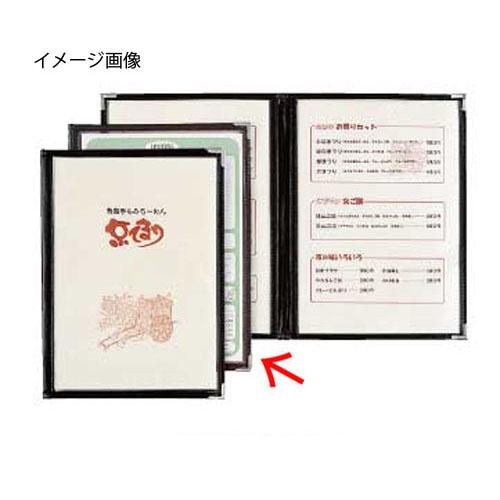 【まとめ買い10個セット品】シンビ メニューブック ABW-10・4P 茶