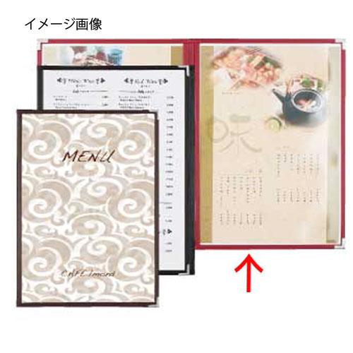 【まとめ買い10個セット品】シンビ メニューブック ABW-11・4P 赤
