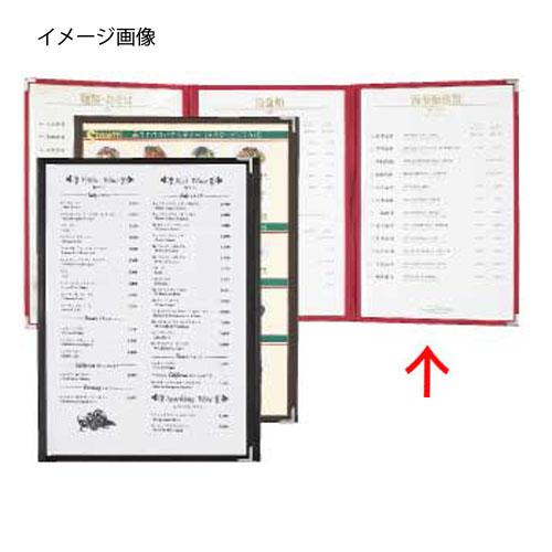 【まとめ買い10個セット品】シンビ メニューブック ABW-11・6P 赤